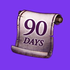 90일 무제한