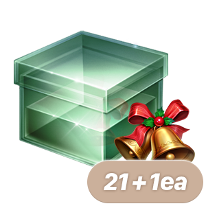 성탄 특별 패키지: 룸티스의 귀걸이 상자