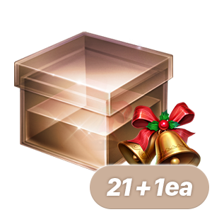 성탄 특별 패키지: 스냅퍼의 반지 상자