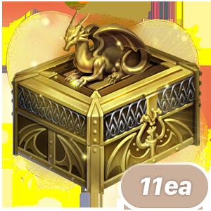드래곤의 보물 상자 11개 묶음