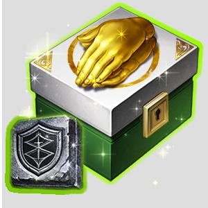 보호 주문서 상자