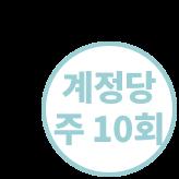 아이템 봉인 해제 주문서(15분) 상자