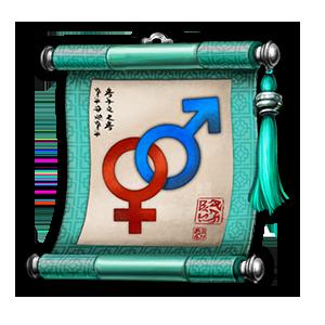 성별변경 이용권