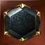 육성 흑요석