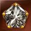 오성 금강석